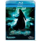 魔法使いの弟子  Blu-ray