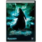 魔法使いの弟子  DVD