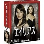 エイリアス シーズン4 コンパクトBOX(DVD)