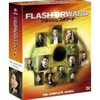 フラッシュフォワード コンパクトBOX(DVD)