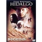 オーシャン・オブ・ファイヤー(DVD)