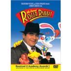 ロジャー・ラビット(期間限定)(DVD)