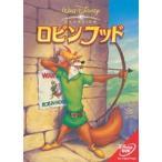 ロビンフッド(DVD)