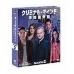 クリミナル・マインド 国際捜査班 シーズン2 コンパクト BOX [DVD]