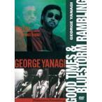 柳ジョージ/GOOD TIMES & BLUESTORM RAMBLING(DVD)