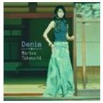 竹内まりや/Denim(通常盤)(CD)