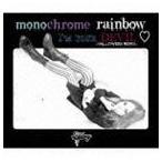 Tommy heavenly6 / モノクローム レインボー/アイム ユア デビル -ハロウィン リミックス-(通常盤) [CD]