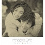 indigo la End/幸せが溢れたら(通常盤)(CD)