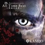 KAMIJO / 20th Anniversary All Time Best〜革命の系譜〜(通常盤) [CD]