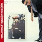 杉山清貴/杉山清貴 GREATEST HITS(CD)
