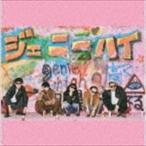 ジェニーハイ / ジェニーハイ(通常盤) [CD]