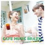 Yahoo!ぐるぐる王国DS ヤフー店Cafe Music Brazil〜ウチナカ カフェ スタイル〜(CD)