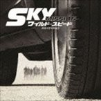 (オリジナル・サウンドトラック) ワイルド・スピード スカイミッション オリジナル・サウンドトラック(CD)