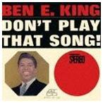 ベン・E.キング/ATLANTIC R&B BEST COLLECTION 1000:: ドント・プレイ・ザット・ソング!(完全生産限定盤/特別価格盤)(CD)
