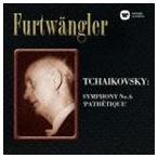 ヴィルヘルム・フルトヴェングラー(cond)/チャイコフスキー:交響曲第6番 悲愴(ハイブリッドCD)(CD)