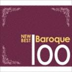 ニュー・ベスト・バロック100 [CD]