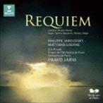 パーヴォ・ヤルヴィ/パリ管弦楽団 フィリップ・ジャルスキー/マティアス・ゲルネ/フォーレ:レクイエム(CD)