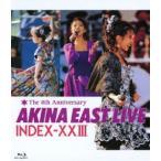 中森明菜イースト・ライヴ インデックス23(Blu-ray)