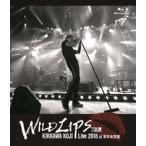 """吉川晃司/KIKKAWA KOJI Live 2016""""WILD LIPS""""TOUR at 東京体育館(Blu-ray)"""