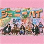 ジェニーハイ / ジェニーハイ(初回限定盤/CD+DVD) [CD]