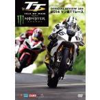 マン島TTレース2014【DVD】(DVD)