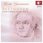 山本万里子(p)/ベートーヴェン:最後の3つのソナタ(CD)