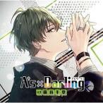 猫谷千草(CV.古川 慎) / A'sDarling TYPE.2 猫谷千草 [CD]
