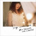 坂本美雨 with CANTUS/Sing with me II(CD)