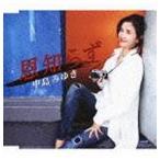 中島みゆき / 恩知らず C/W時代-ライヴ2010〜11- [CD]