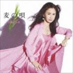 中島みゆき / 麦の唄 [CD]