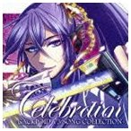 神威がくぽ/Celebration 〜GACKPOID V3 SONG COLLECTION〜(CD+DVD)(CD)
