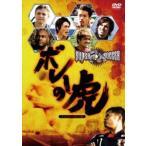 スーパーサッカー ボレーの虎 ディレクターズカット版(DVD)