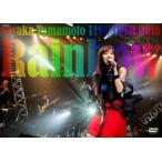 (初回仕様)山本彩 LIVE TOUR 2016 〜Rainbow〜(DVD)