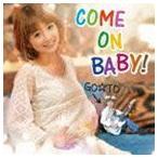 GO☆TO(フットボールアワー後藤)/COME ON BABY!(CD)