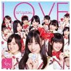 Rev.from DVL / LOVE-arigatou-(通常盤/Type-B/CD+DVD) [CD]