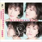 小林幸子 / 色々あるけど会いたいよ C/W嵐嵐嵐がきても [CD]