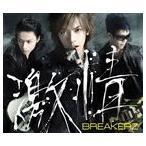 BREAKERZ/激情/hEaVeN(初回限定盤A/CD+DVD)(CD)