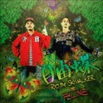 RYO the SKYWALKER & 卍LINE / 自由蝶(CD+DVD) [CD]