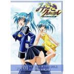 みさきクロニクル〜ダイバージェンス・イヴ Vol.01(DVD)