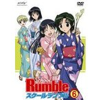 スクールランブル Vol.6 [DVD]