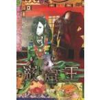 巌窟王 第4巻(DVD)