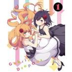 ガヴリールドロップアウト Vol.1【Blu-ray】(Blu-ray)