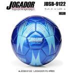 LEZAX(レザックス) サッカーボール 4号球 ブルー JDSB-9122