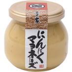 麻生醤油醸造場 喜多家 にんにくマヨネーズ マヨネーズタイプ調味料 170g