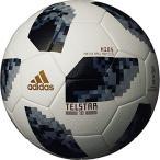 サッカーボール 4号 アディダス 検定球 adidas(アディダス) 4号球(小学生用) 2018年 FIFAワールドカップ 試合球 JFA検定球 テルスター18 キッズ AF4300