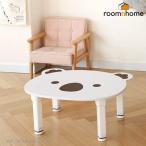 テーブル 子供部屋 折りたたみ 動物 ルームアンドホーム  プチコアラキッズテーブル 47.6×57.5×25.5cm