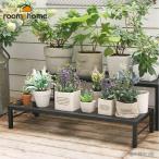 鉢 プランターラック 観葉植物 収納 ディスプレイ ルームアンドホーム コベント植木鉢台1段 60 X 23 X 10cm