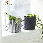 ハンギングプランタ 鉢 植物 室内 観葉植物 roomnhome ルームアンドホーム 植木鉢 カバ− 鉢カバー デニム S 13×13×13cm