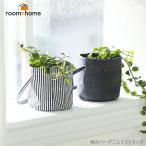 ハンギングプランタ 鉢 植物 室内 観葉植物 roomnhome ルームアンドホーム 植木鉢 カバー 鉢カバー デニム S ストライプ 13×13×13cm