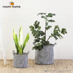 ハンギングプランタ 鉢 植物 室内 観葉植物 roomnhome ルームアンドホーム 植木鉢 カバー 鉢カバー デニム L ストライプ 27×27×24cm